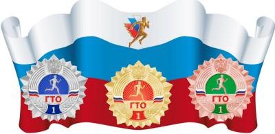 http://dush-chi.edusite.ru/images/p30_unnamed.jpg